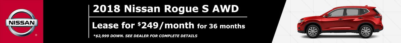 Rogue S AWD