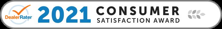 2021 consumer award