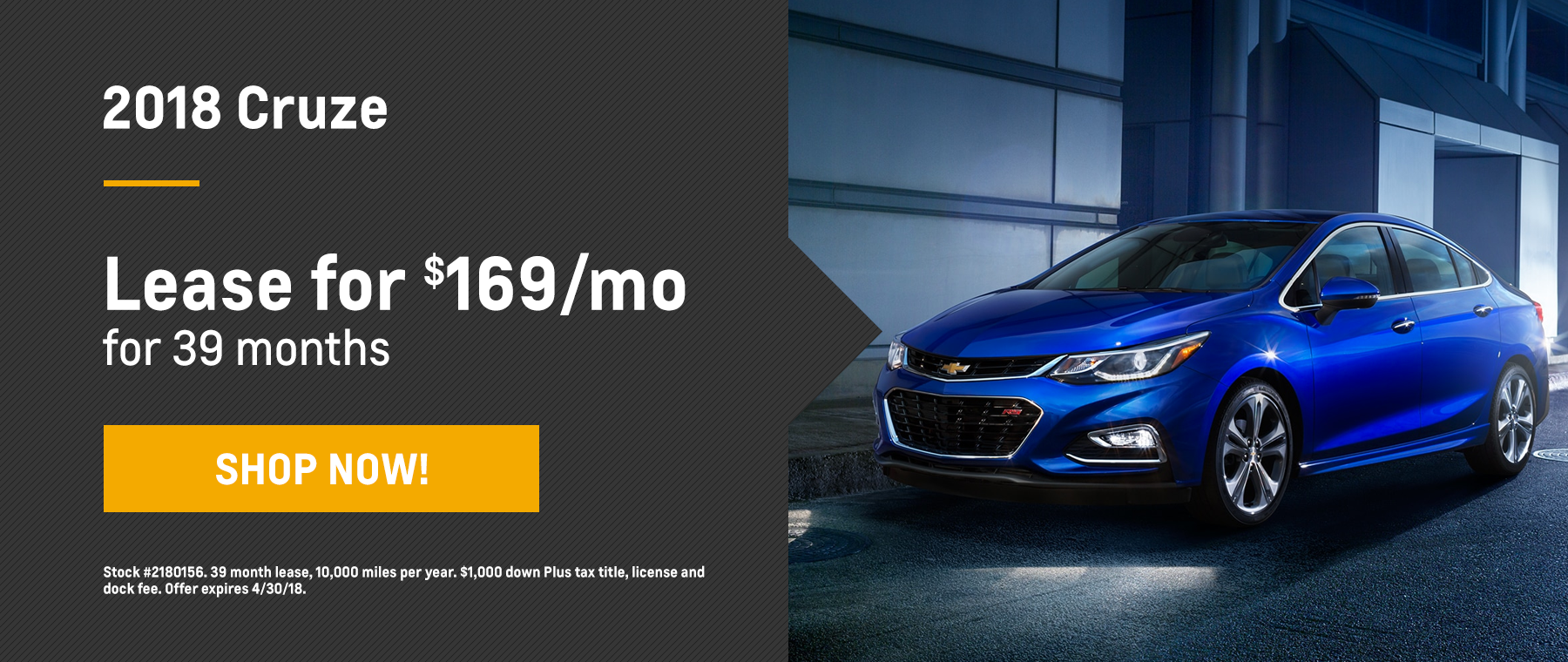 Cruze Biggers Chevrolet April Offer Homepage