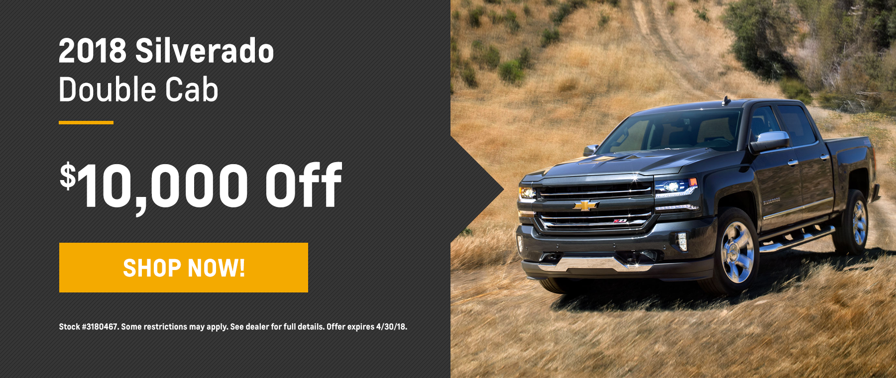 Silverado Biggers Chevrolet April Offer Homepage