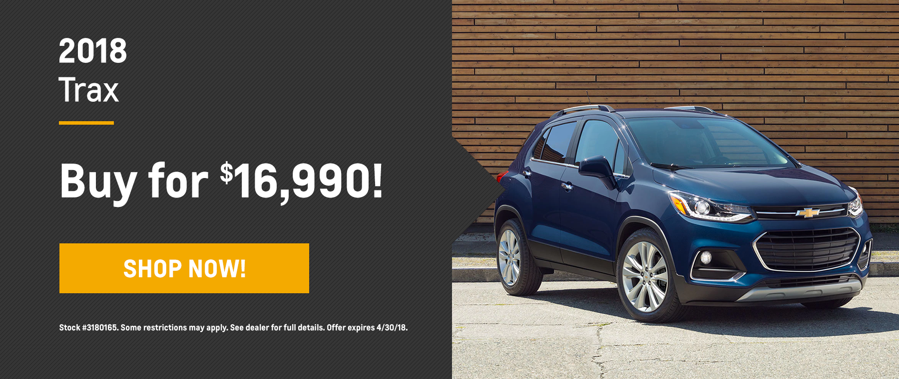 Trax Biggers Chevrolet April Offer Homepage