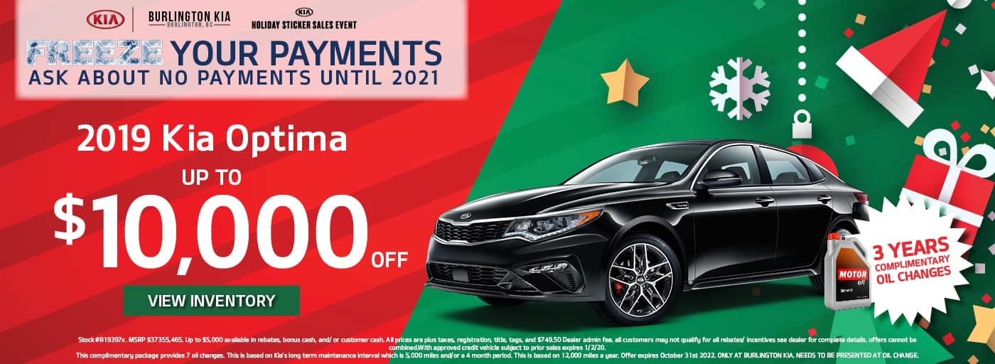 19 Kia Optima Christmas
