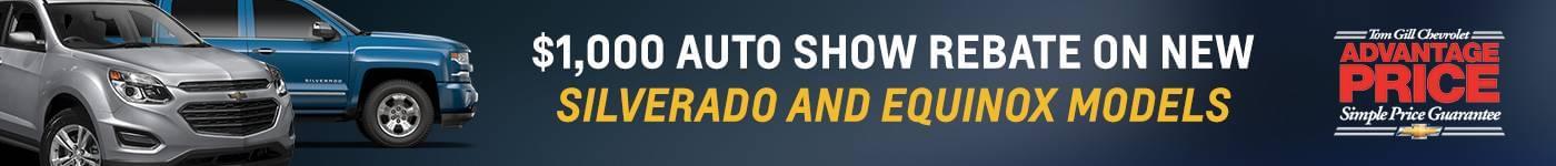 Auto Show Rebates