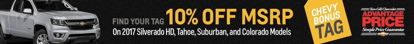 10% OFF - Tom Gill Chevy