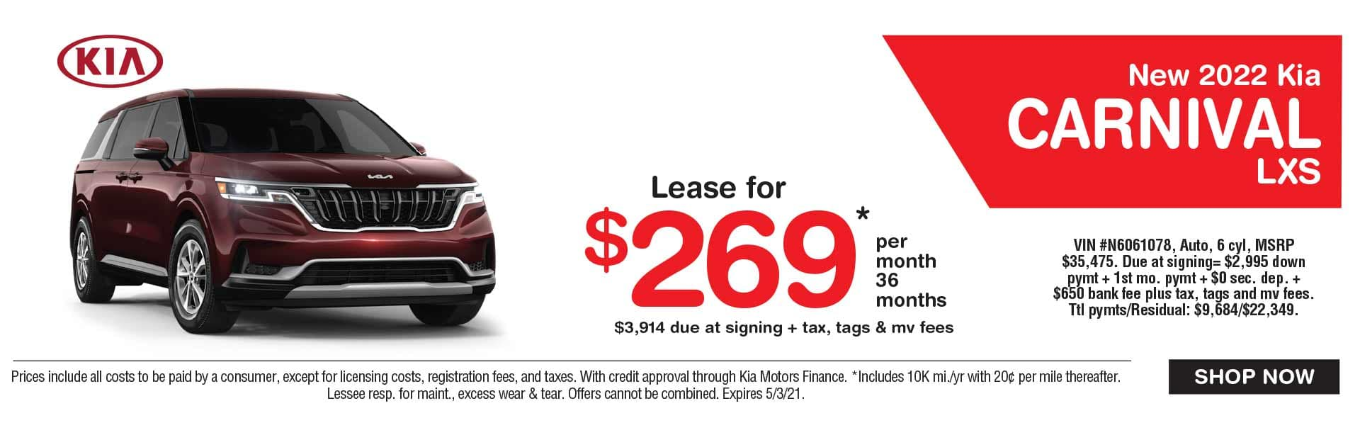 Kia Carnival Lease Spring Savings Kia Dealer NJ near me