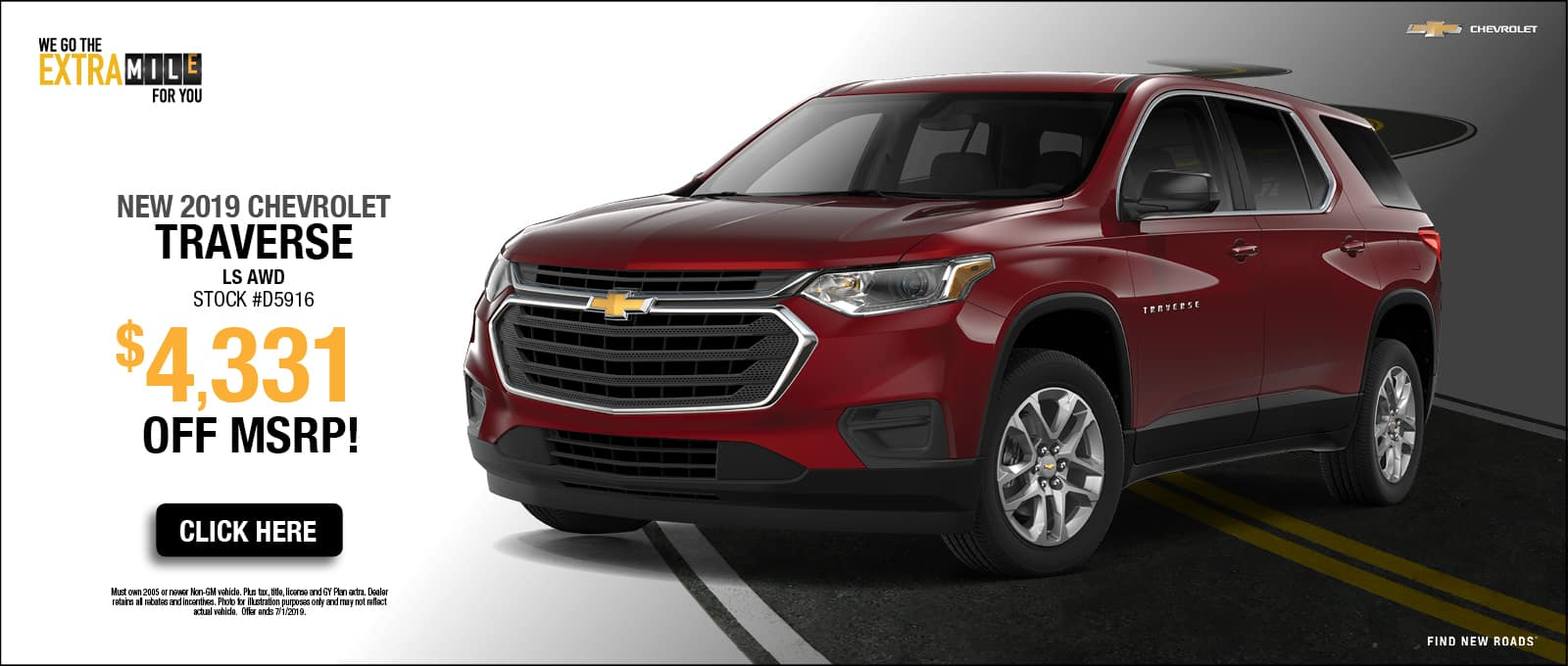 2019 Chevy Travers