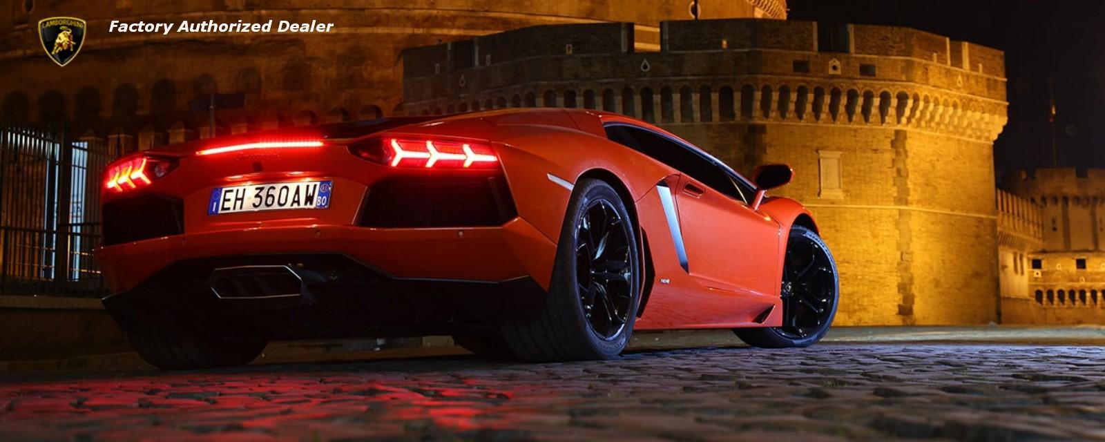 Lamborghini Rear Lights