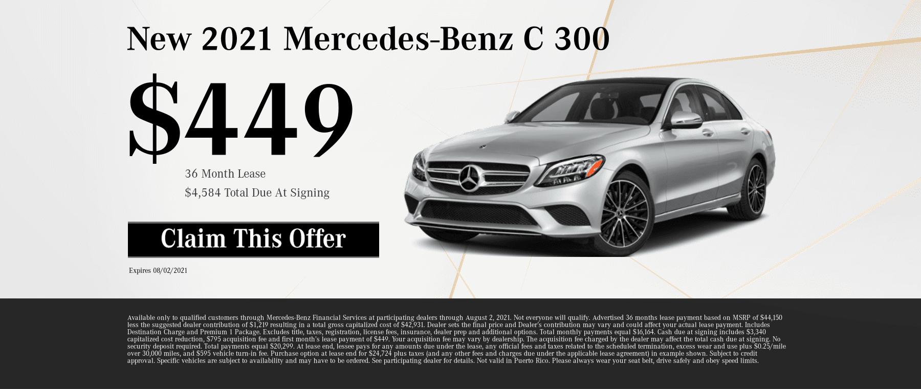 2021-Mercedes-Benz-C 300-Sedan-85