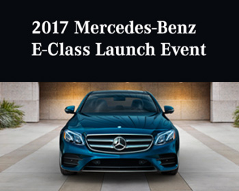 2017 model introduction event mercedes benz of burlington for Burlington mercedes benz dealer