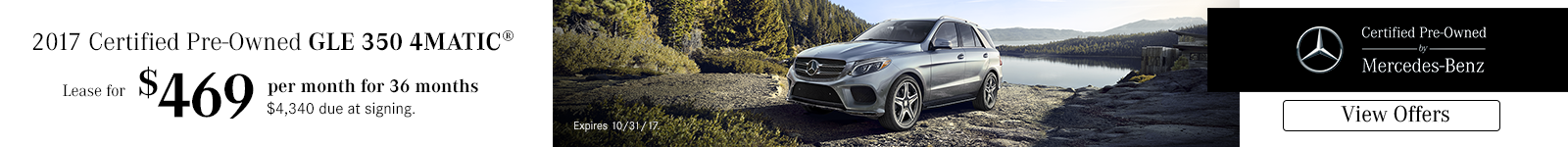 GLE 350 Lease Special