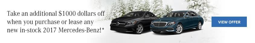 2017 Mercedes-Benz New Vehicle Incentive