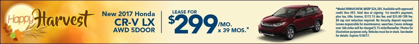 Lease 2017 CR-V LX $299