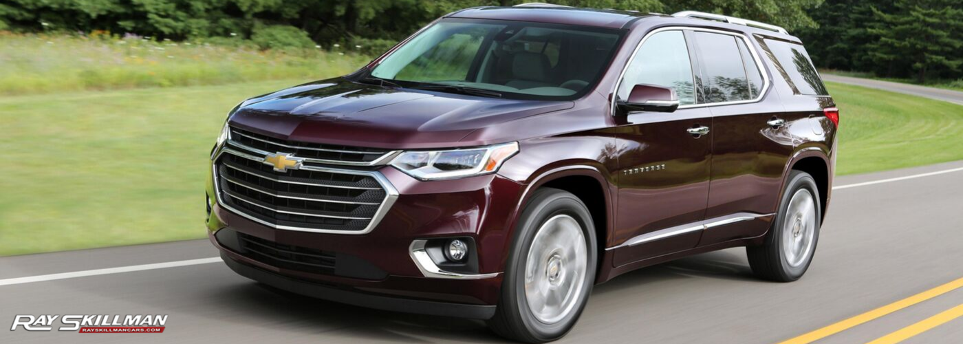Chevrolet Traverse vs Ford Explorer Indianapolis
