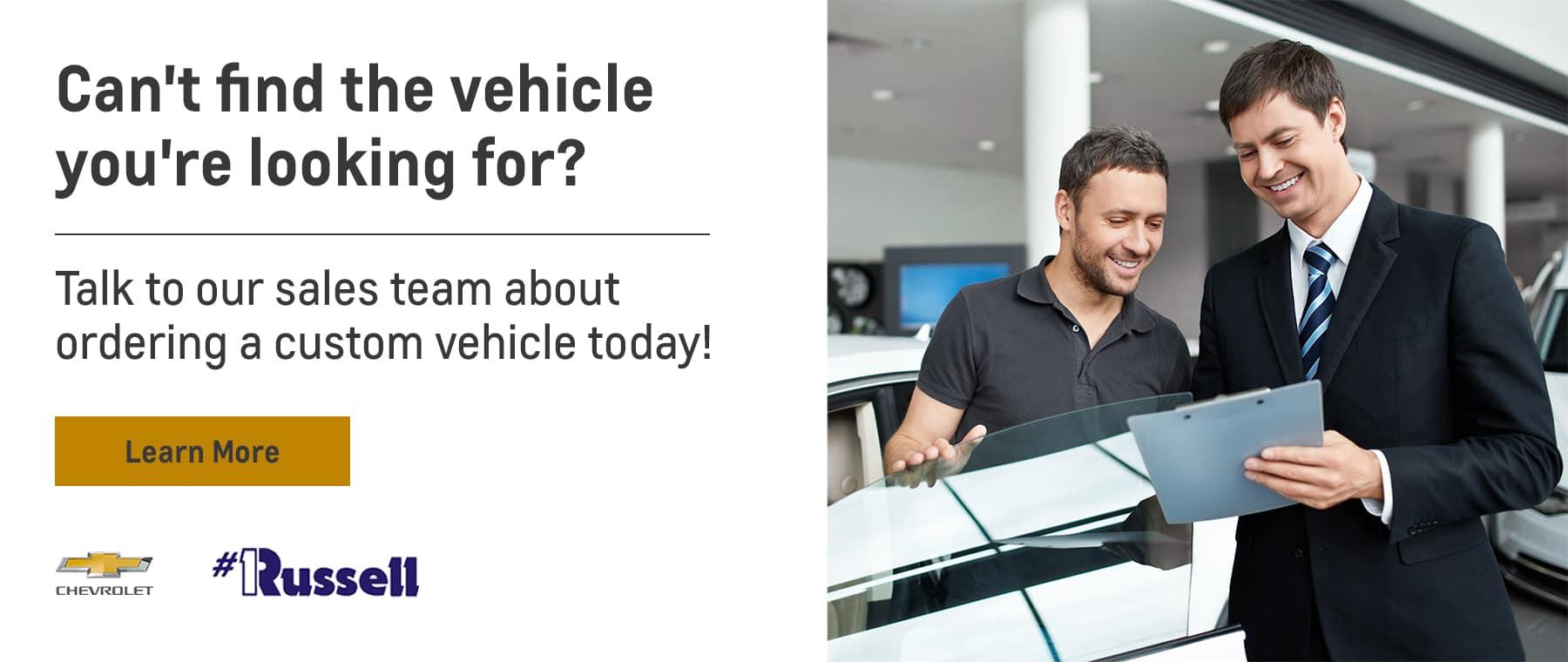 Vehicle Ordering