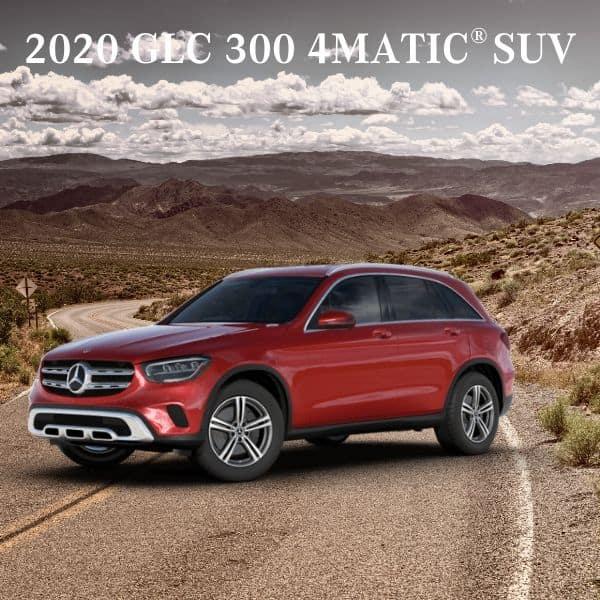 Lease a 2020 GLC 300 4MATIC® SUV